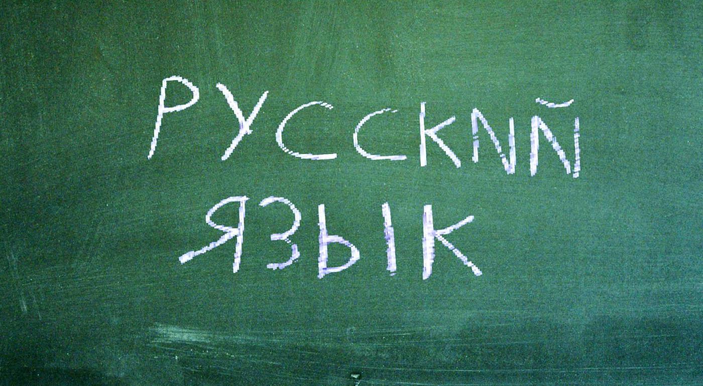 russian-ppcorn